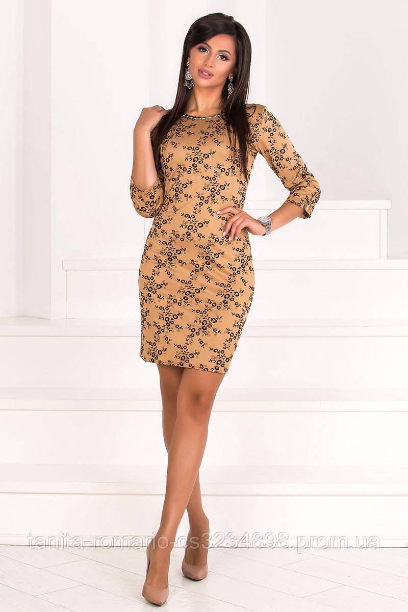 Повседневное платье 7233e Горчица L(р)