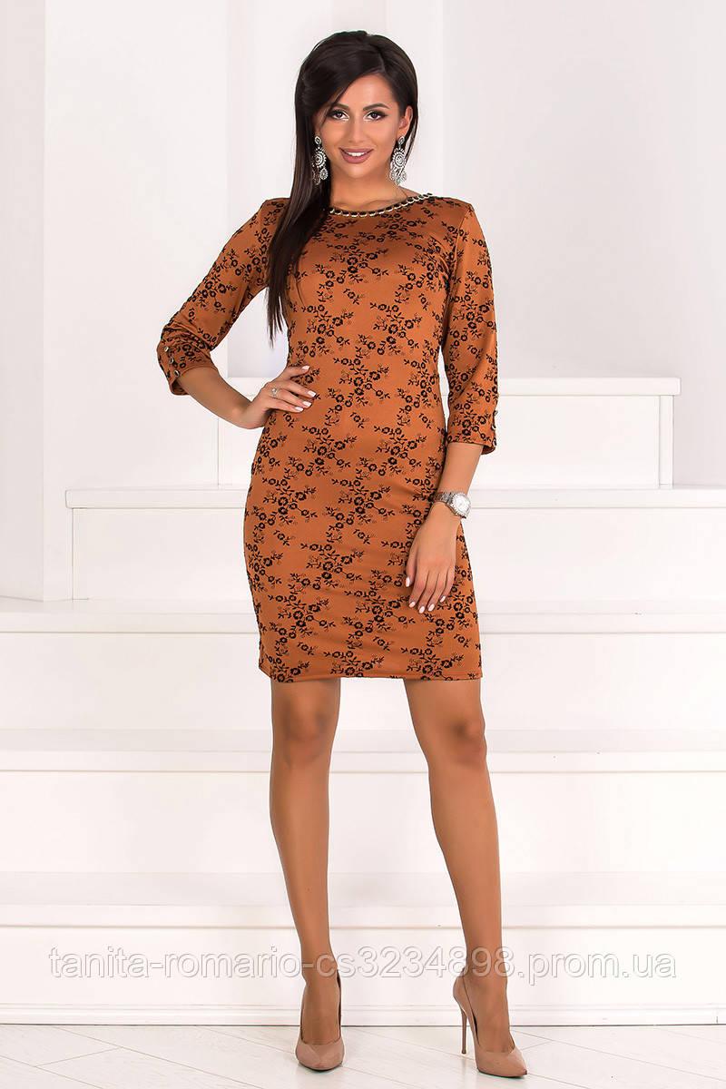 Повседневное платье 7233e Терракотовый L(р)