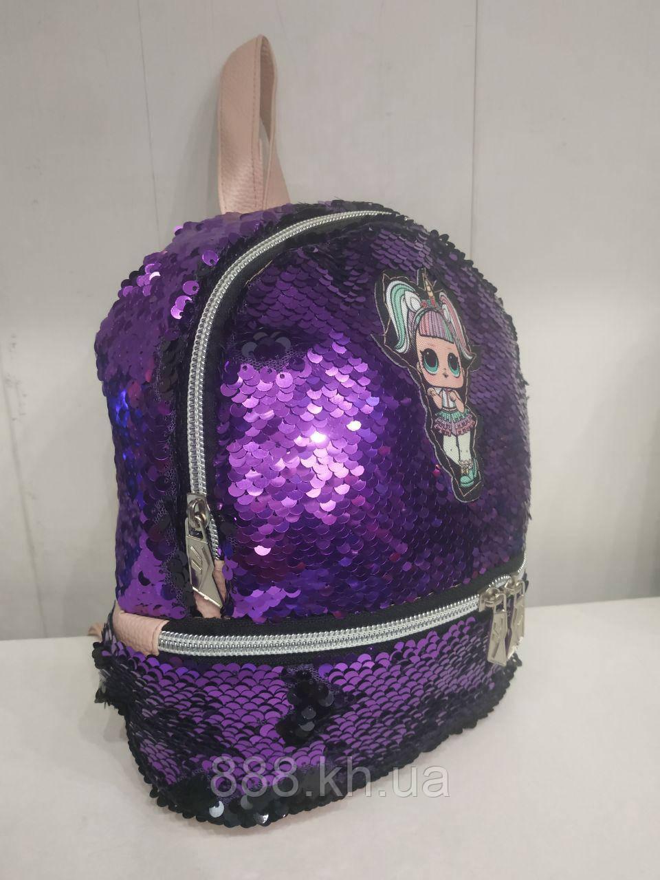 Стильный детский рюкзак для девочек, детская сумка для прогулок, дитячий ранець (фиолетовый)