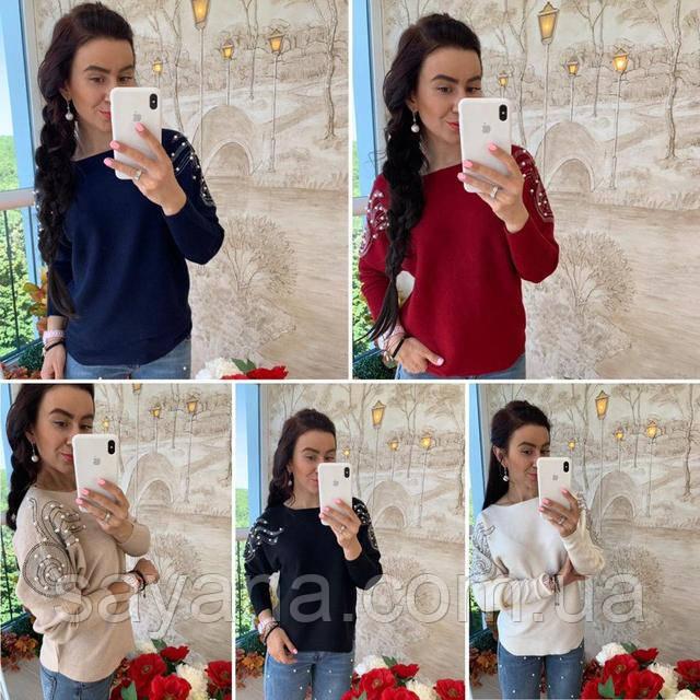 женский свитер с жемчугом