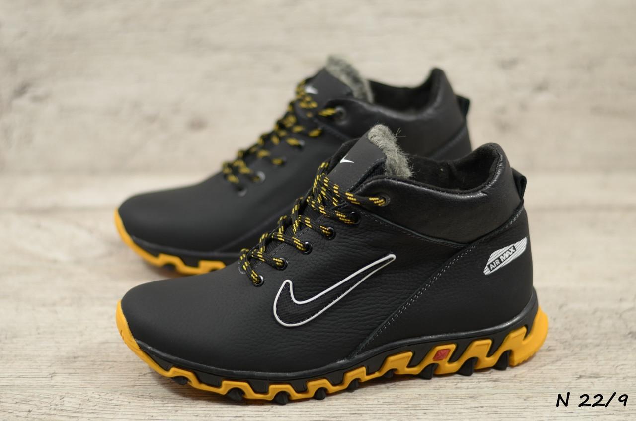 Мужские кожаные зимние кроссовки Nike  (Реплика) (Код: N 22/9  ) ►Размеры [43,44]
