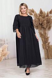 Платье женское в пол свободного кроя с кружевом, черное. Размеры 50-52, 54-56