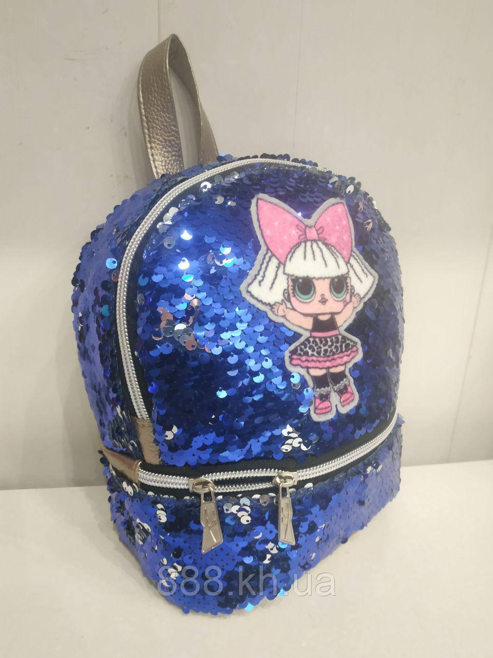Стильный детский рюкзак для девочек, детская сумка для прогулок, дитячий ранець (синий)
