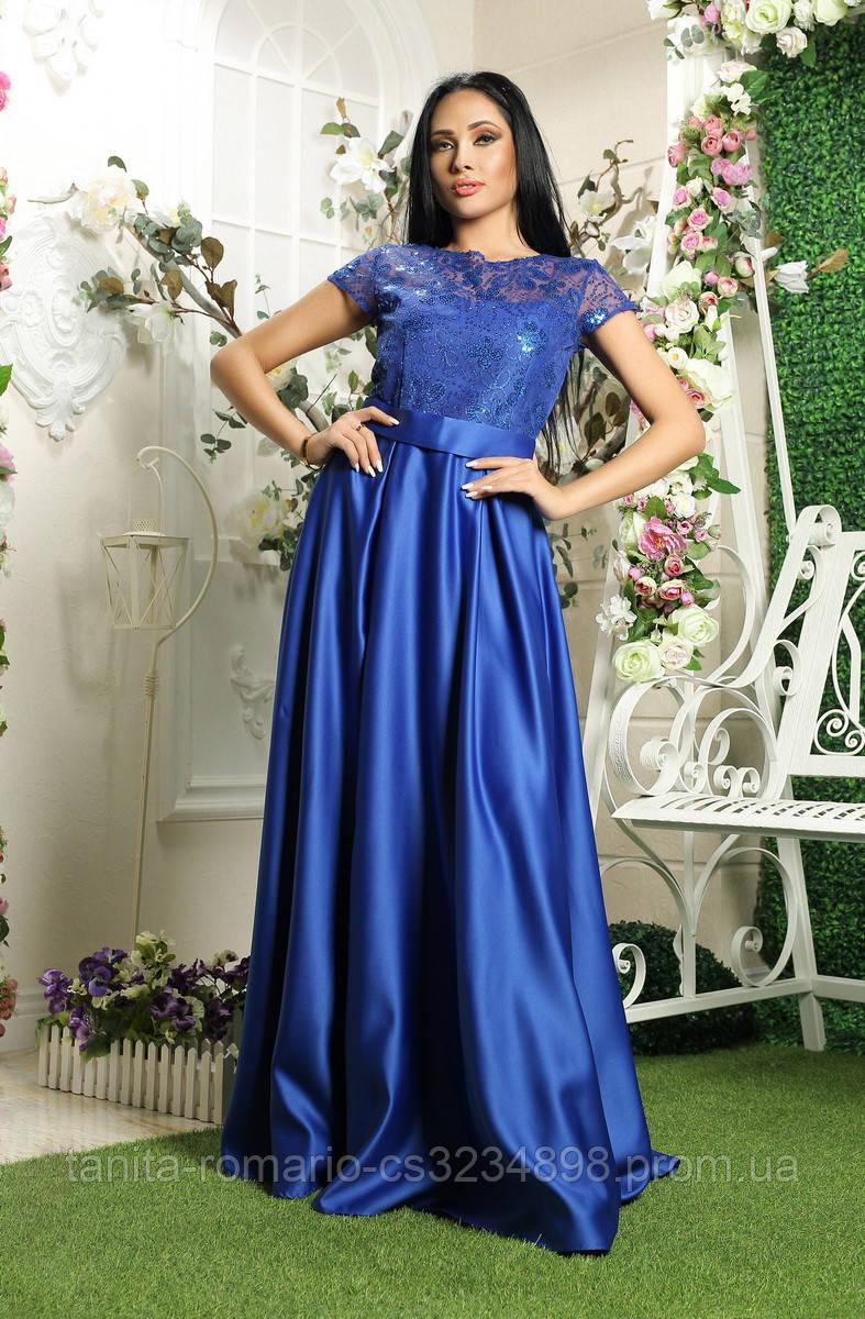 Плаття з королівського атласу