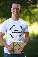 Подарок футболка  в деревянной коробке