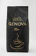 Кофе в зернах GENOVA Nero 1 кг.