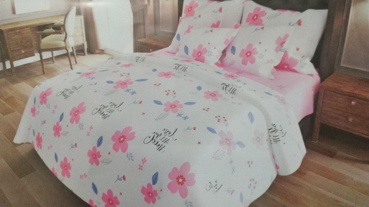 Комплект двуспального постельного белья Любить все