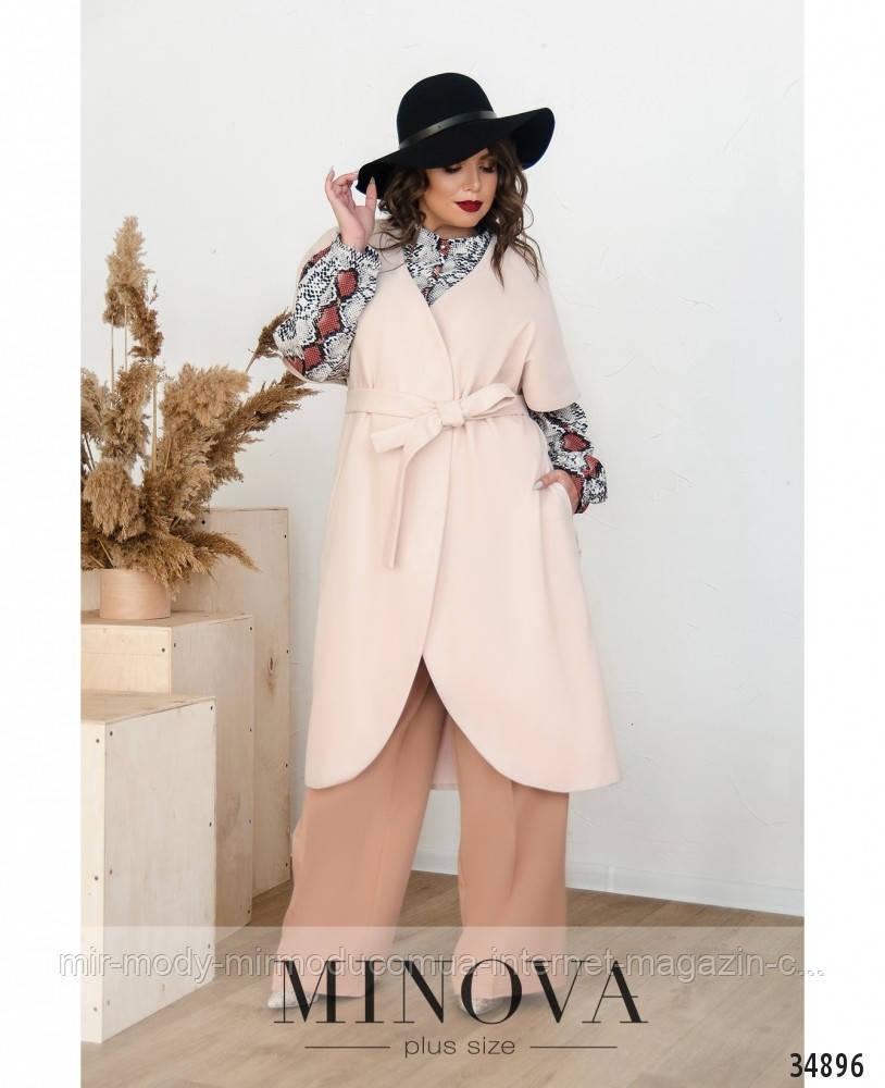 Женское пальто №134 Б бежевый с 50 по 60 размер (минов)