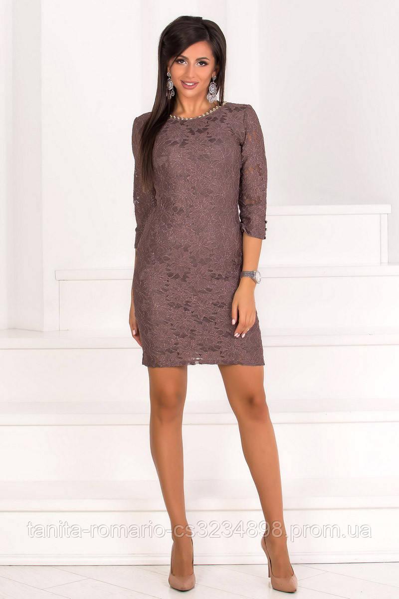 Коктейльное платье 7313e Коричневый  S M L