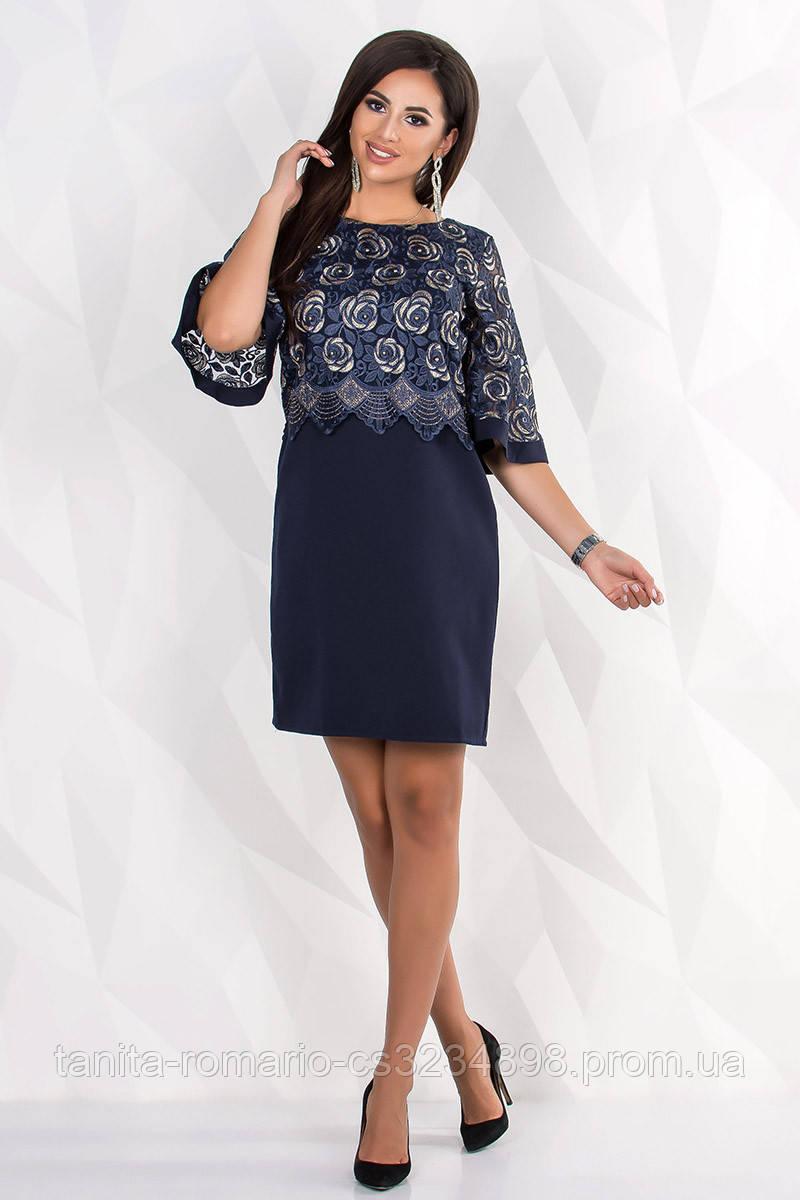 Коктейльное платье 8130e Синий S(р)
