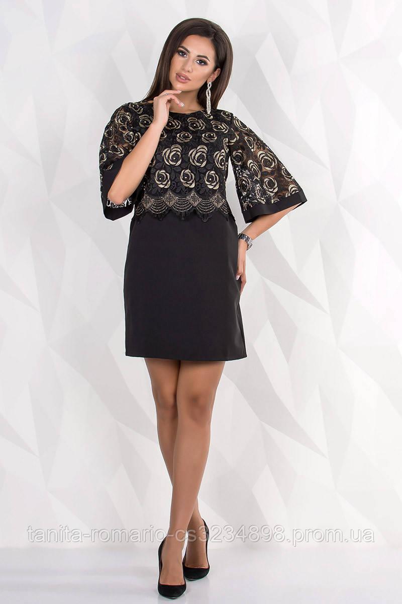 Коктейльное платье 8130e Чёрный M(р)