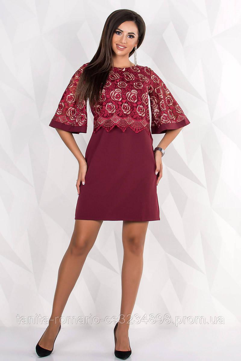 Коктейльное платье 8130e Бордо S(р)