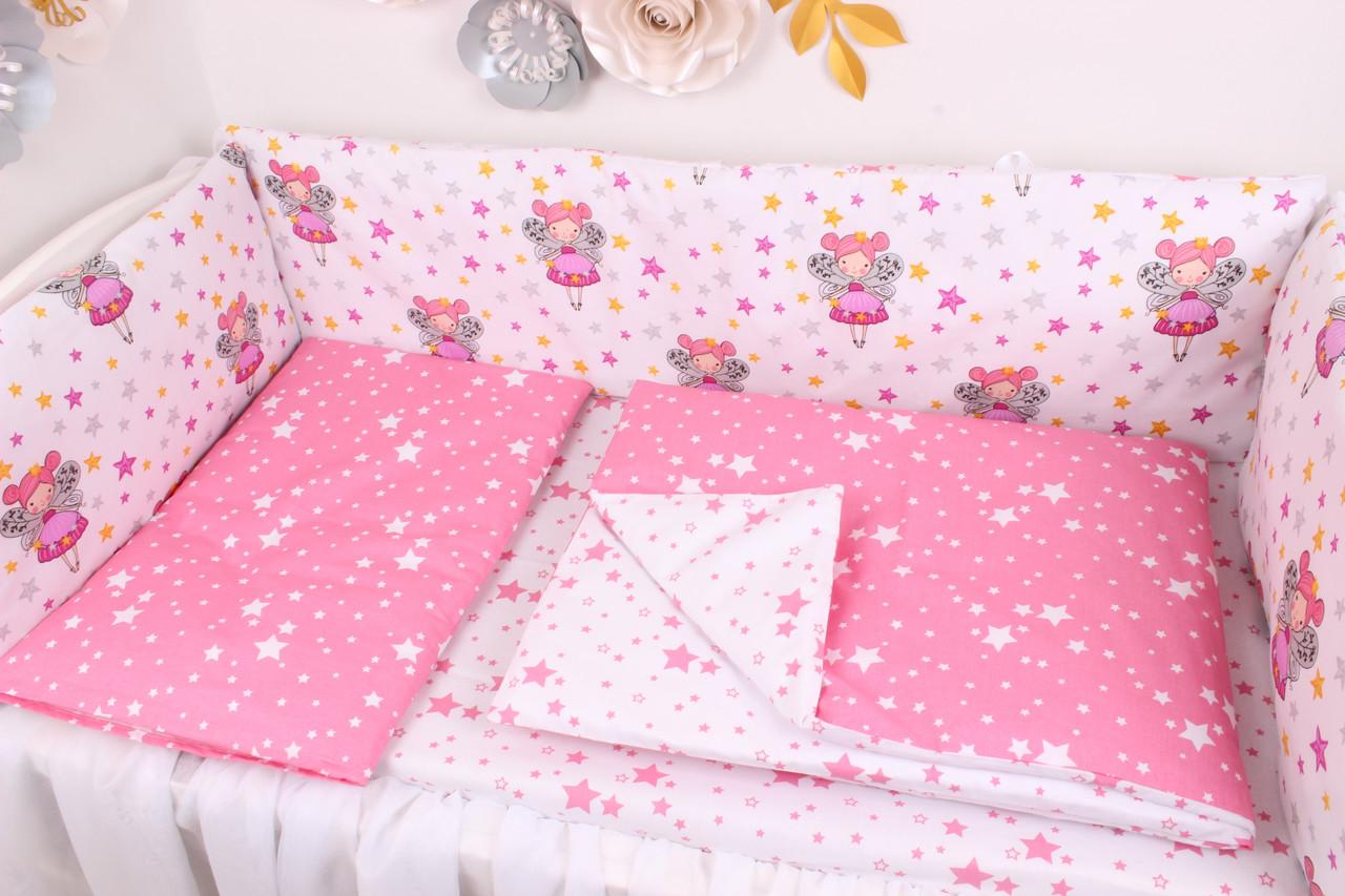 Тонкие бортики защита в кроватку с Феями и звёздами