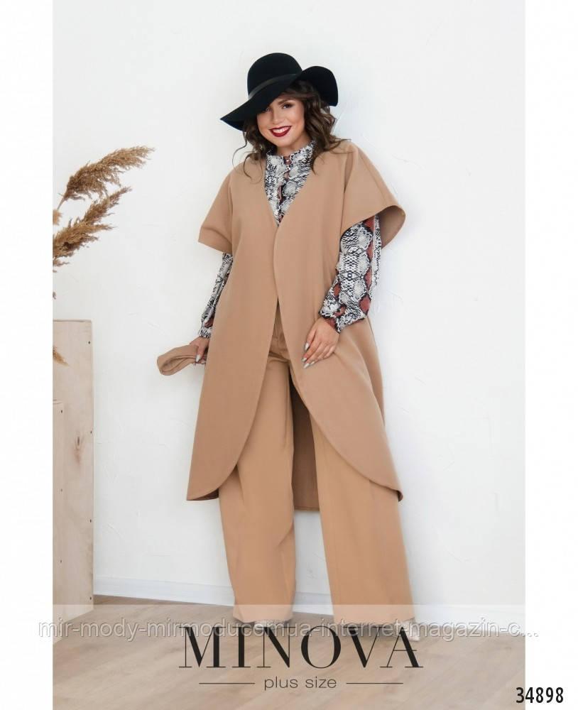 Женское пальто №134 Б молочный с 50 по 60 размер (минов)