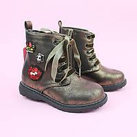 Ботинки демисезонные для девочки золото тм Том.м размер 25,27