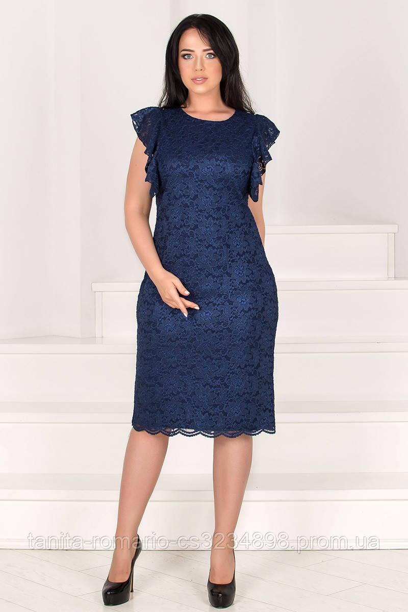 Коктейльное платье 7171e batal Синий 2XL(р)