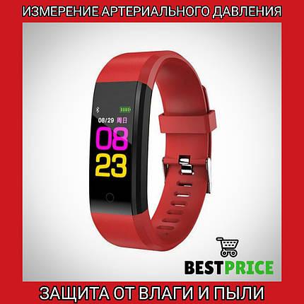 Фитнес-браслет с измерением пульса и давления UTM Smart Band B05 Красный, фото 2