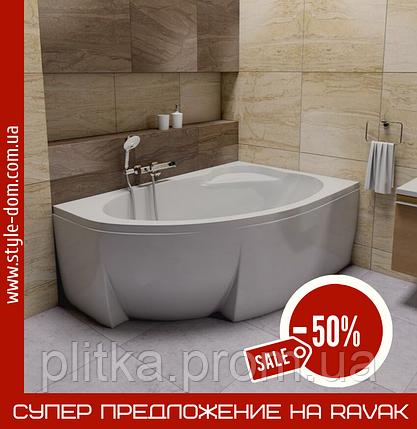 Ванна Asymmetric 150 x 100 R C451000000 + Опора Asymmetric CY44000000+Панель Asymmetric + кріплення, фото 2