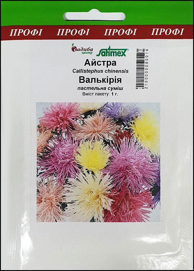 Астра Валькирия пастельная смесь (1г) Садыба Центр