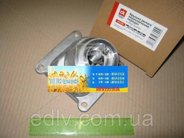 Крышка рычага переключения передач ГАЗ 3302 в сборе (корпус)  3302-1702240