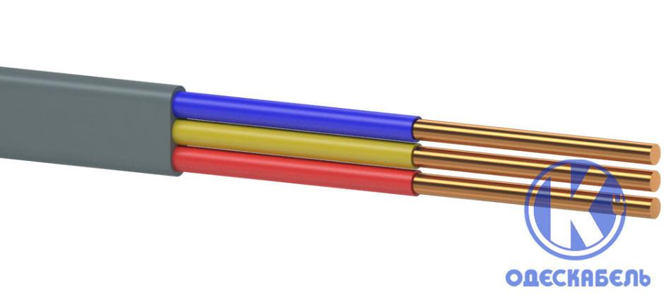 Провод соединительный ВВПнг-2 3x1,5 (3*1,5)