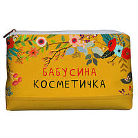 Косметичка дорожная женская «Lovely» Бабусина косметичка