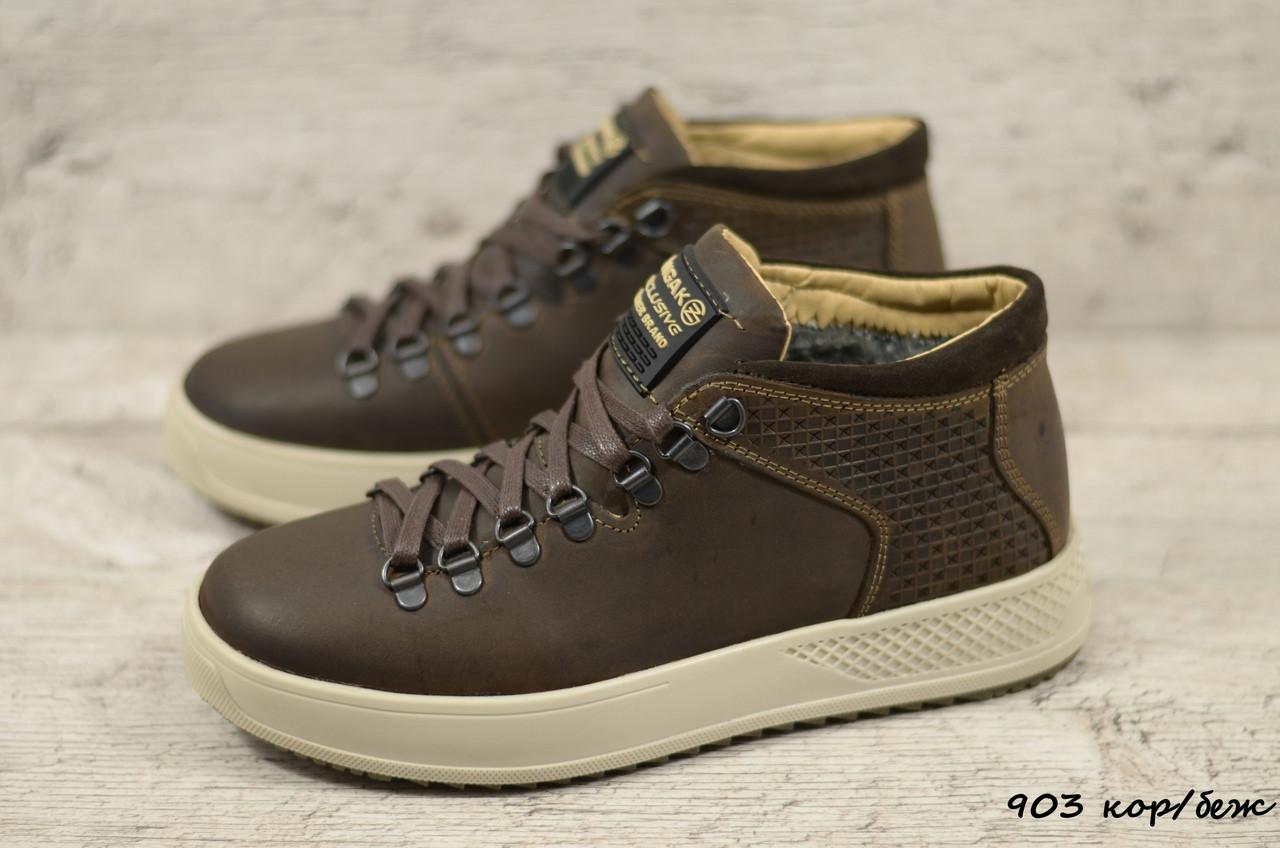 Мужские кожаные зимние ботинки Zangak  (Реплика) (Код: 903 кор/беж  ) ►Размеры [40,41,42,43,44,45]
