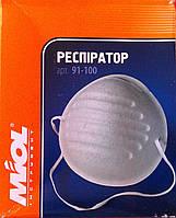Маска-респиратор (одноразовая)