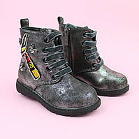 Ботинки демисезонные для девочки серебро тм Том.м размер 25,28,29