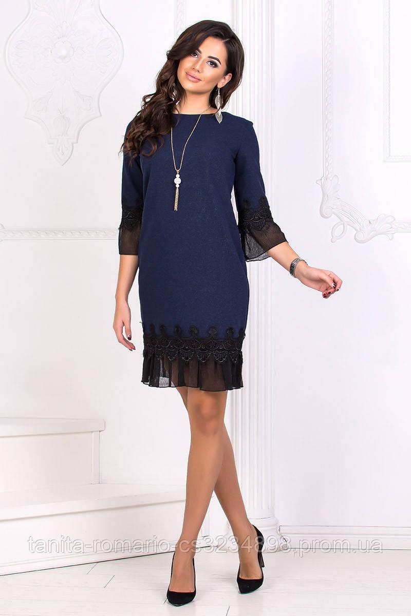 Коктейльное платье 8187e Синий S M L