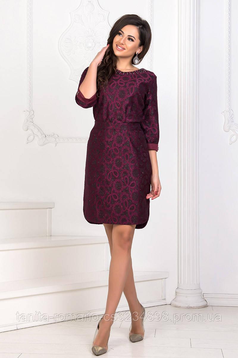 Коктейльное платье 8190e БордоS M L