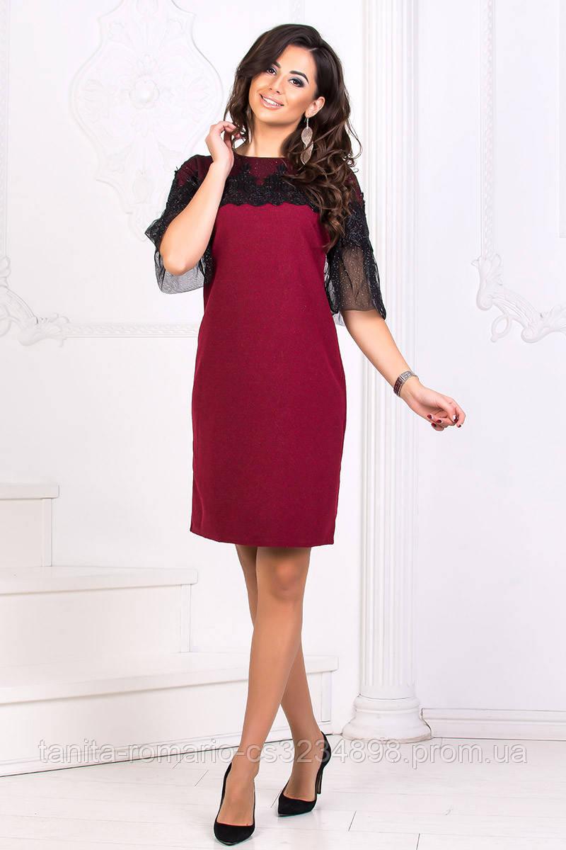 Коктейльное платье 8173e Бордо S M L