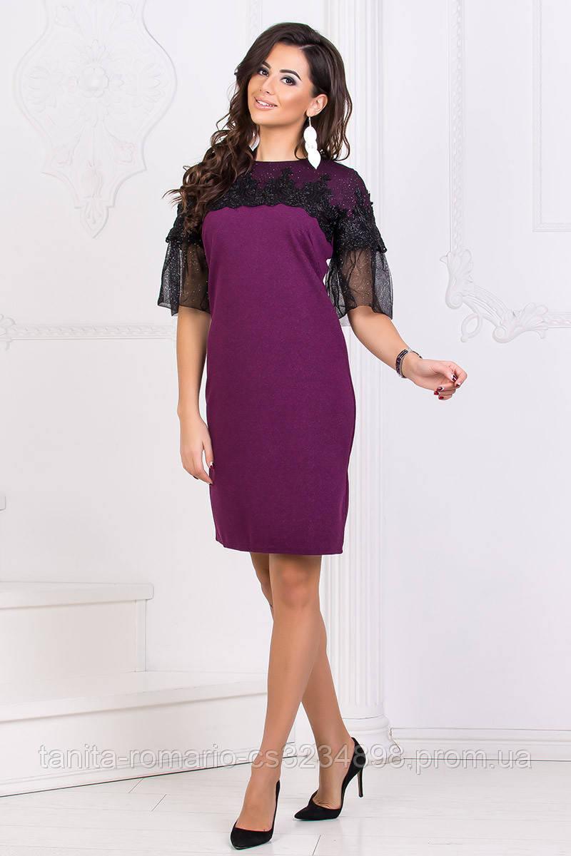 Коктейльное платье 8173e Сливовый S M L