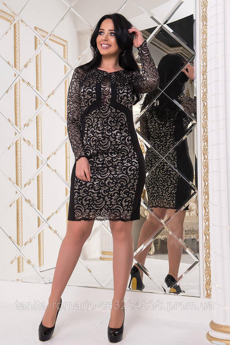 Коктейльное платье 8186e batal Чёрный/золото 2XL XL