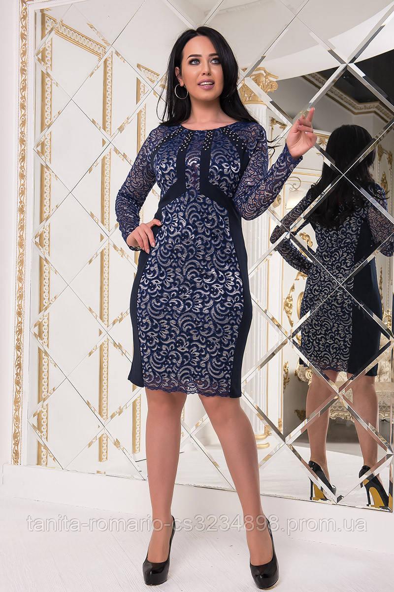 Коктейльное платье 8186e batal Синий/золото 2XL XL