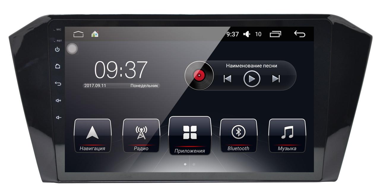 Штатная автомагнитола AudioSourceS T90-880A для VW Passat 2015+