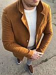 Мужское стильное пальто (коричневое) - Турция, фото 3