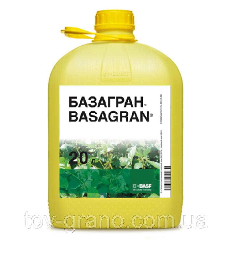Гербицид BASF Базагран  20 л