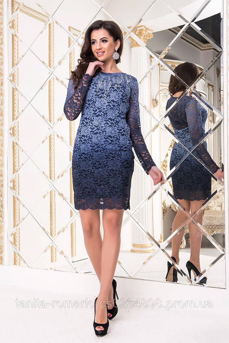 Коктейльное платье 8212e Синий S M L
