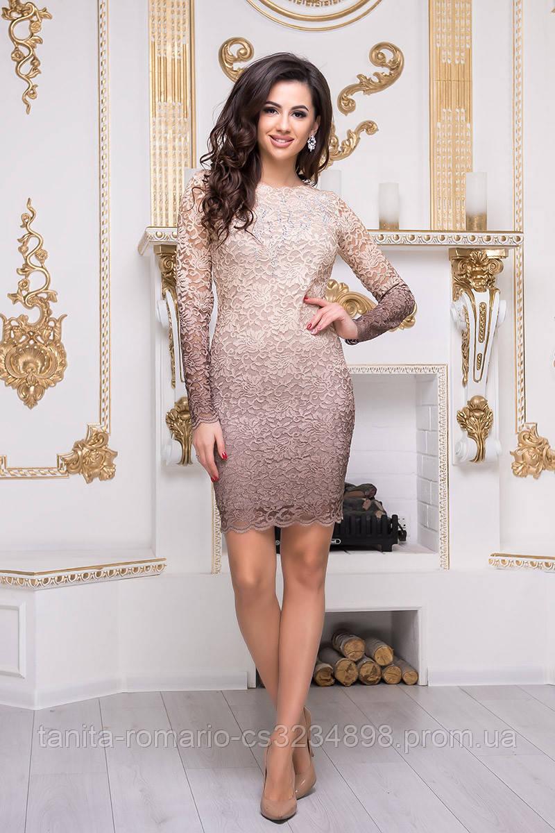 Коктейльное платье 8212e Бежевый S M L