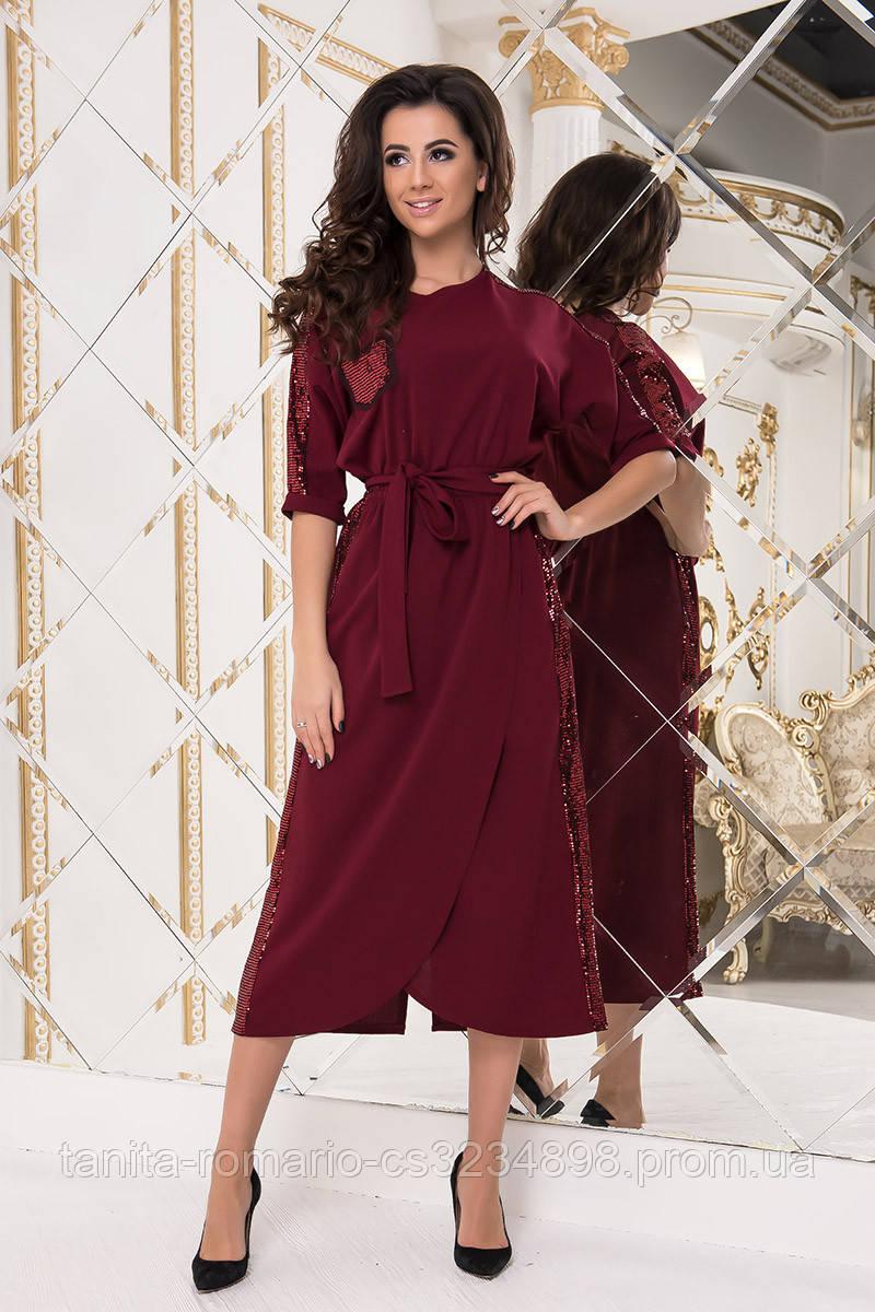 Коктейльное платье 8177e Бордо S M L