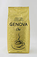 Кофе в зернах GENOVA Oro 1 кг.