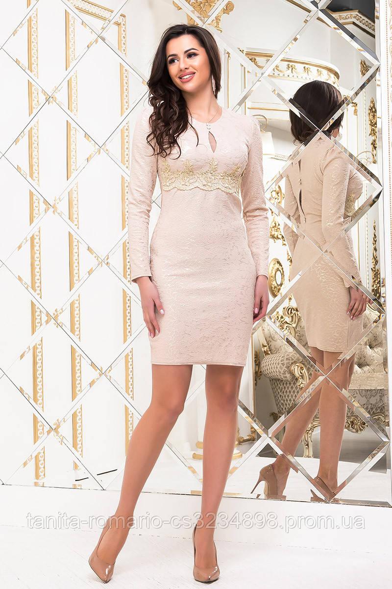 Коктейльное платье 5339e Бежевый S(р)