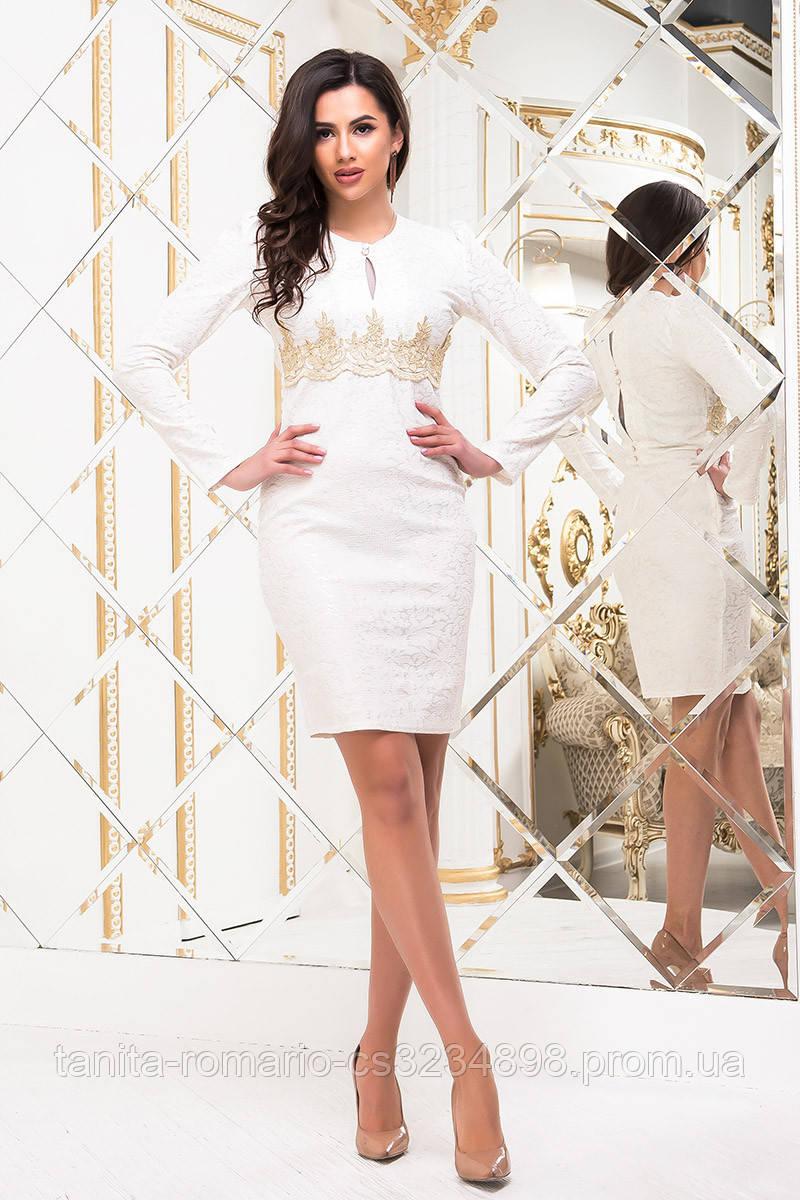 Коктейльное платье 5339e Молочный  S M L