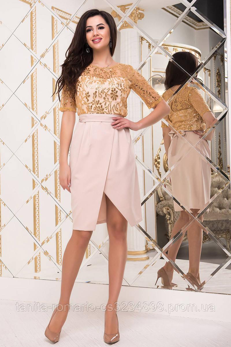 Коктейльное платье 8254e Золотой  S M L