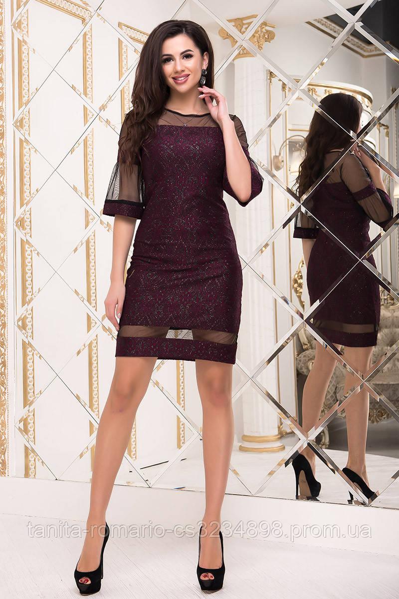 Коктейльное платье 8262e Бордо  S M L