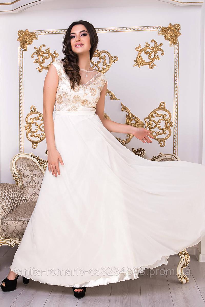 Вечернее платье 9000e Молочный  S M L