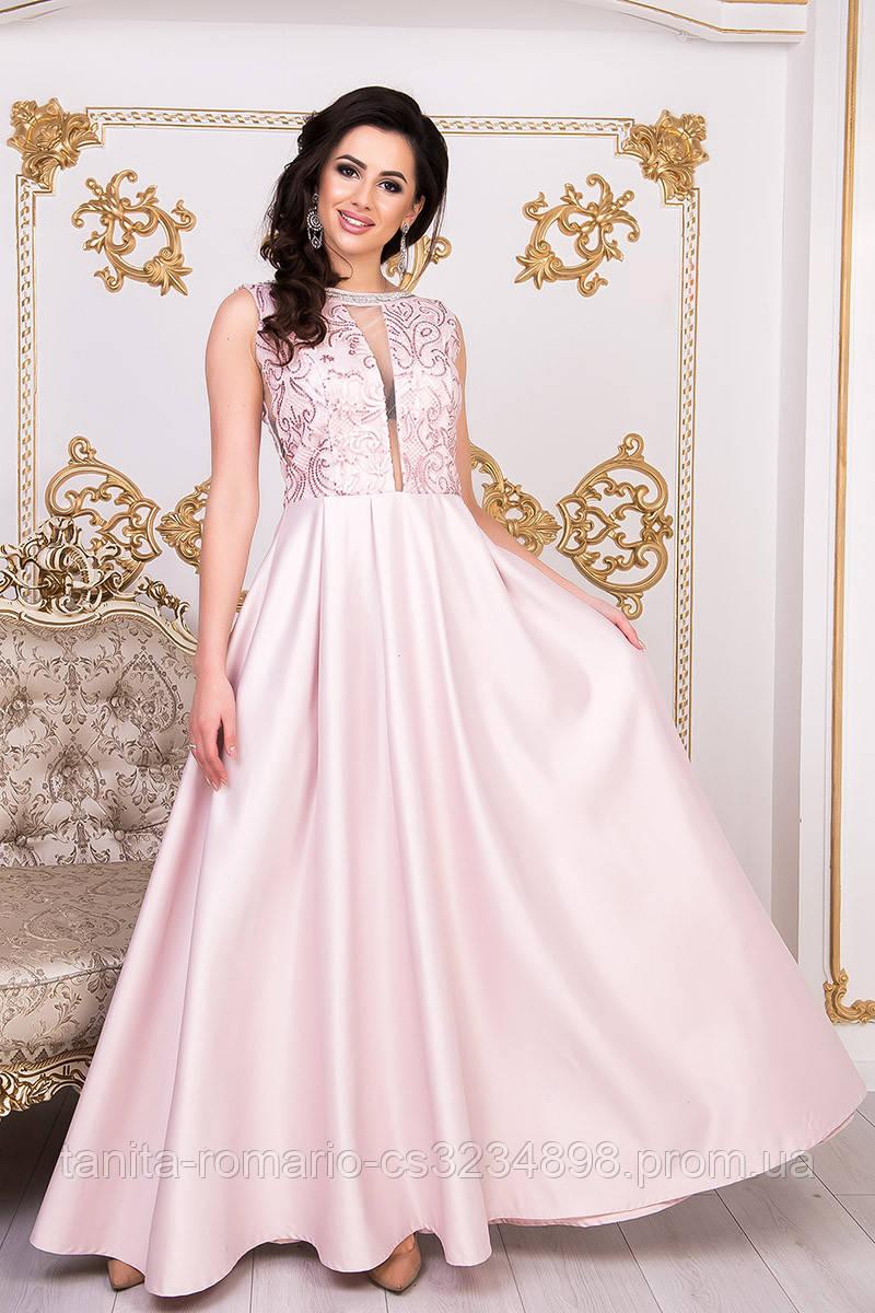 Вечернее платье атласная юбка ,вверх расшит. Розовый