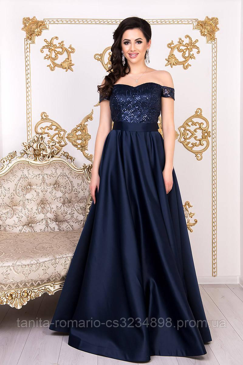 Вечірня сукня з пишною юбкою синього кольору