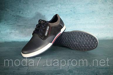 Кеды мужские Brand Н3 черные (натуральная кожа, весна/осень)